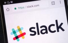 O que é slack e como funciona!
